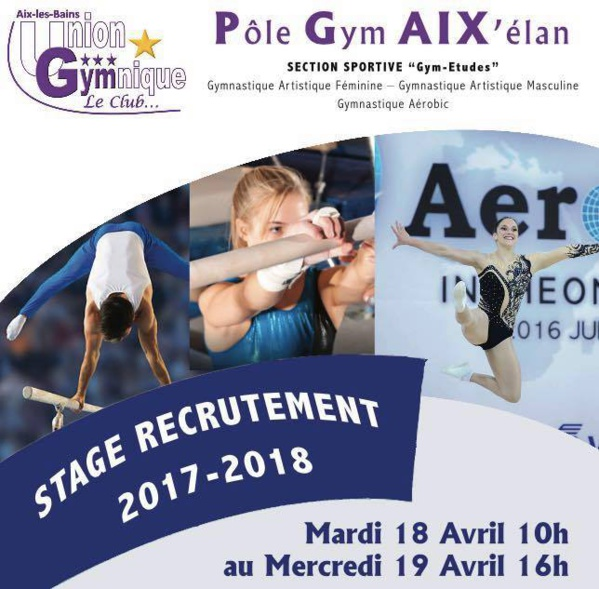 STAGE RECRUTEMENT - SECTION SPORTIVE - RENTREE 2017/2018
