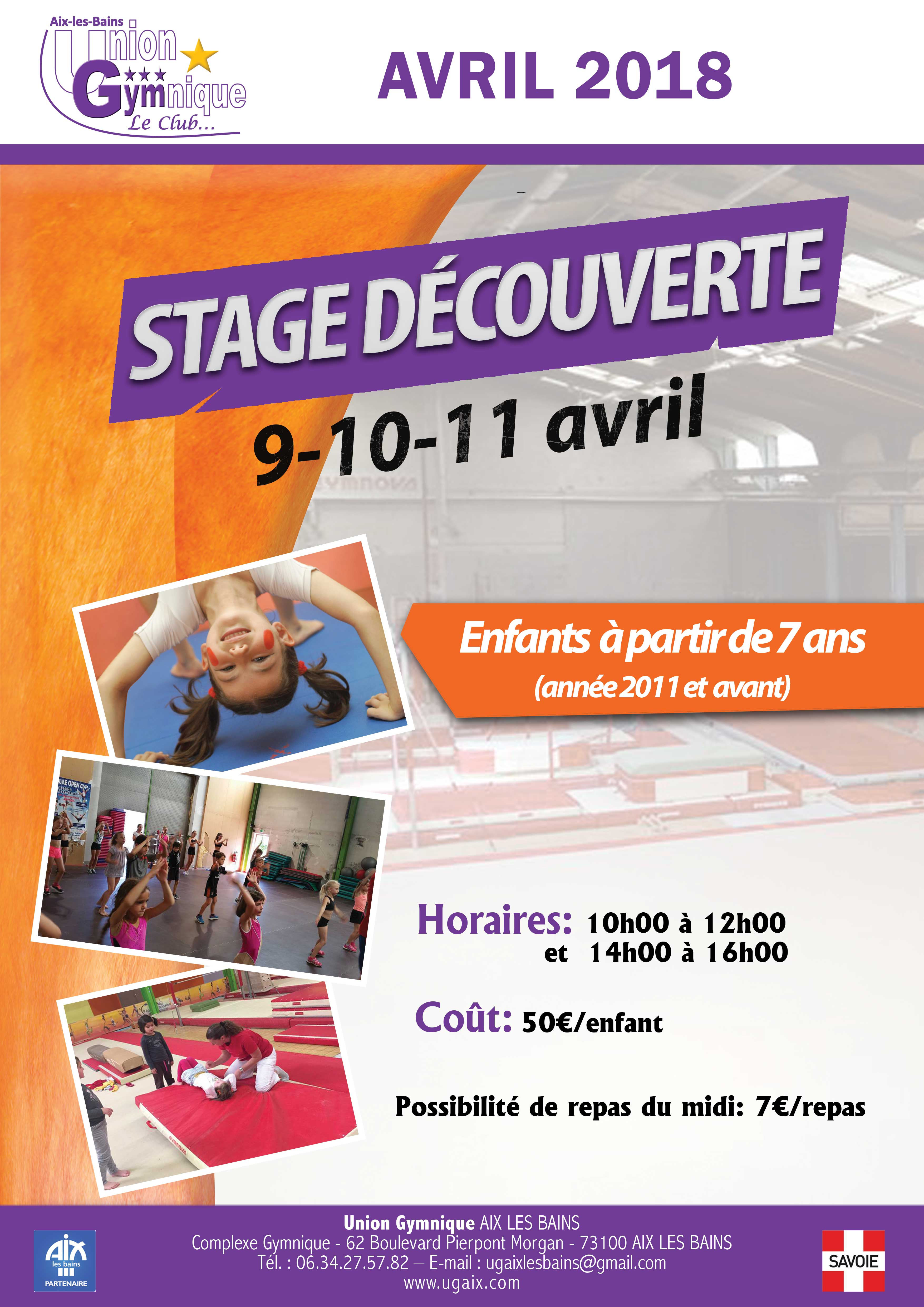 STAGE DECOUVERTE